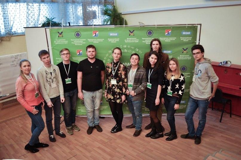 Фотография с лекции 23 октября на форуме молодых журналистов приморского края